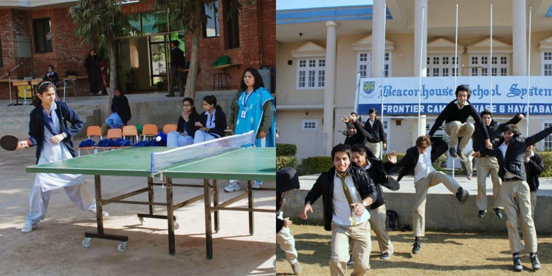 City School Islamabad Campus