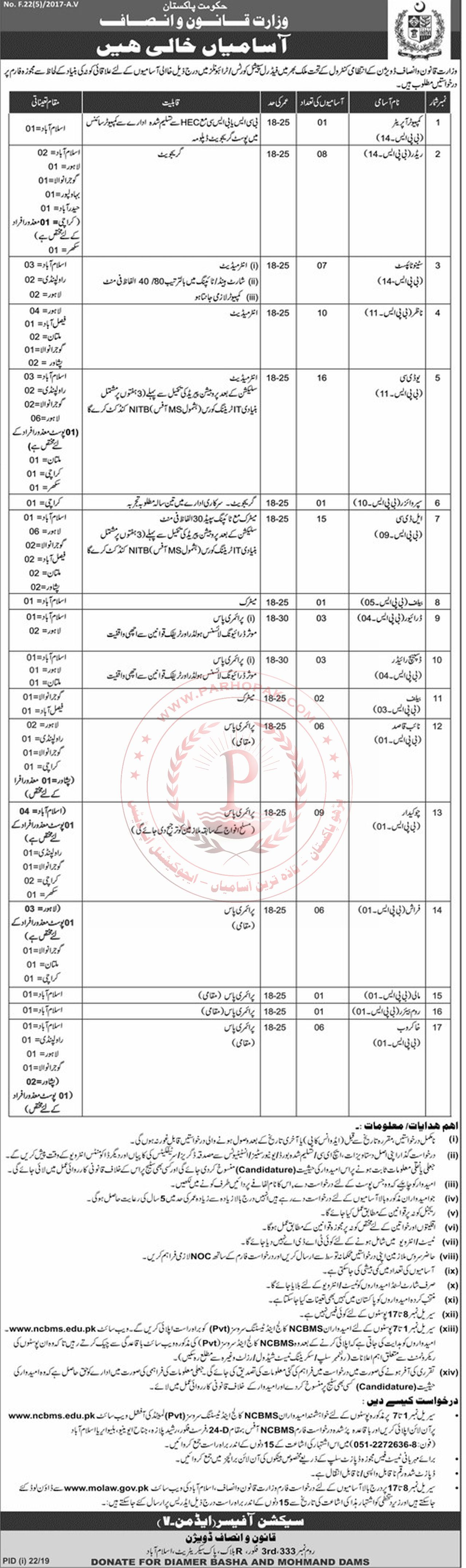 law and justice jobs july 2019