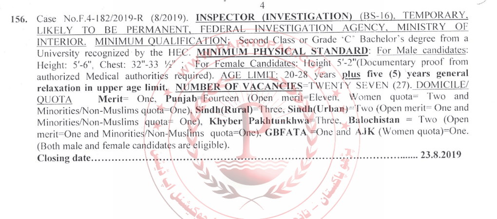 FIA Jobs August 2019 Inspector Investigation BPS 16 - FPSC