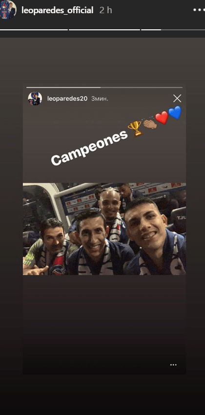 Les images du PSG ce samedi : Champions !