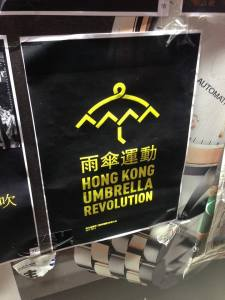 A poster for the Umbrella Revolution. Photo Credit: Chin Yi Chow