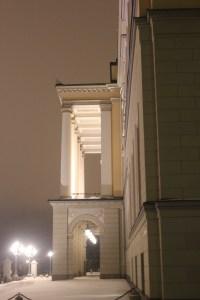 biais palais royal