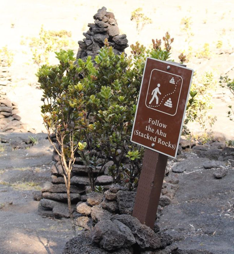 Hawaii Volcanoes National Park: The Kilauea Iki Trail