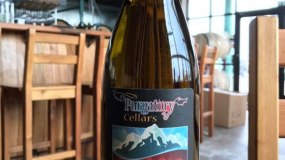 Purgatory Cellars winery parker colorado