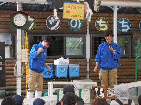 Butter making at Saitama Children's Zoo