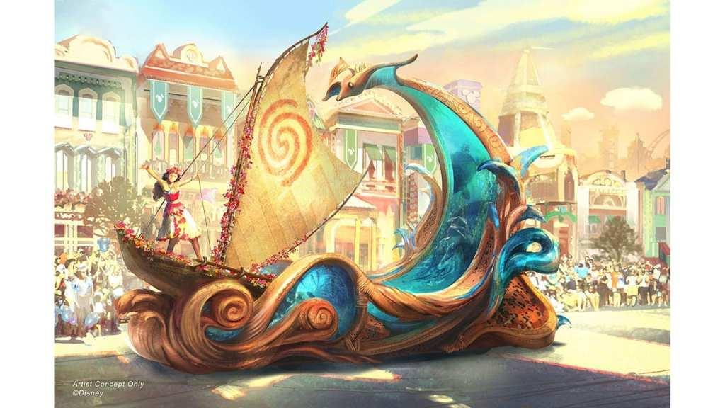 Moana Float Magic Happens