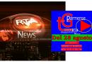 Le notizie del di  RTA e Parmense di questa sera  28 agosto