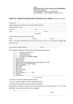 modulo_richiesta-sala