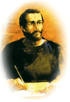 San Agustín.