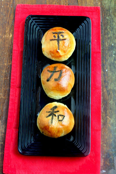 Char Siu Bao (Baked BBQ Pork Buns)