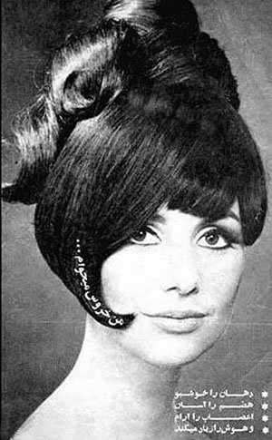 Elegant and graceful hairstyle - 1960