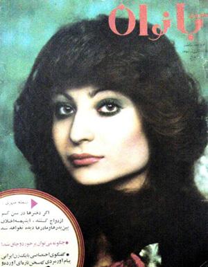 Fashion designer Sholeh Mehri