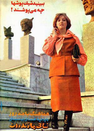 Iranian Fashion House advertisement
