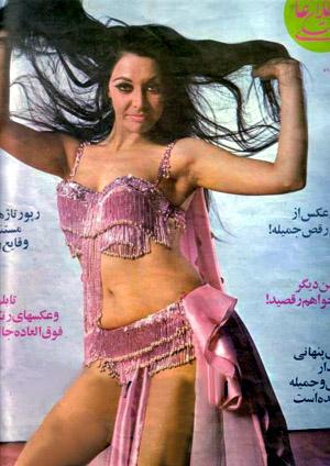 Fatemeh Sadeghi - Jamileh - 1970s