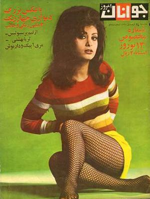 Actress Marjan