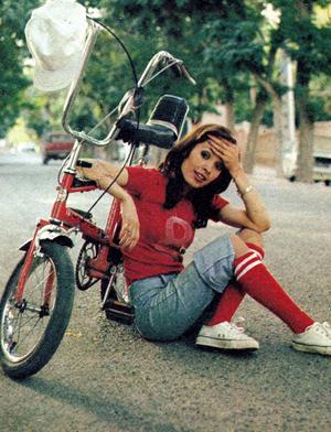 Neli with her bike - early 70s