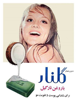A European model poses for a soap advertisement