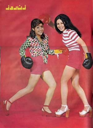 Actress Negar & Haleh
