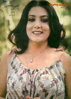 TV Actress Giti Saatchi
