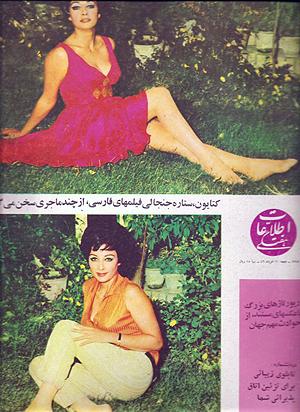 Actress Katayoon Amir Ebrahimi