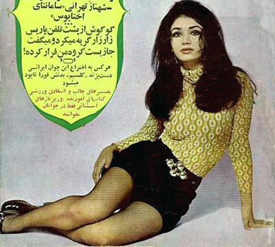 Actress Sepideh