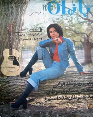 Fariba Khatami