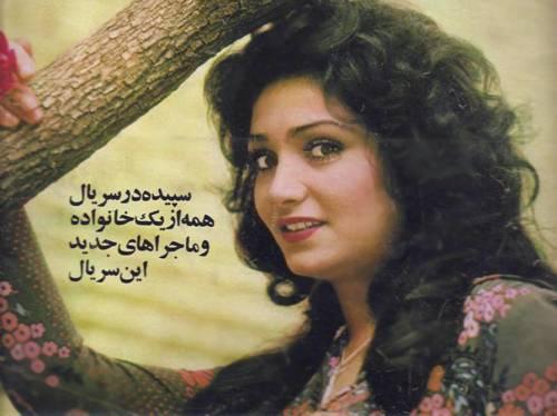 Actress Sepideh