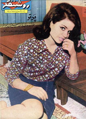 Singer Partow - late 1960s