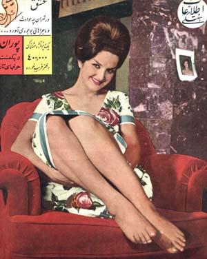 Pouran Shapouri - 1950s