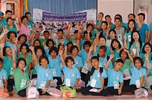 Le réseau Partage Lamako se mobilise pour les Droits de l'enfant !