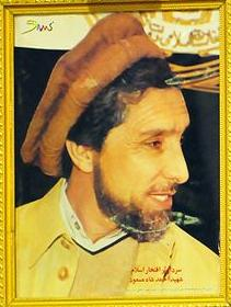 Ahmad_Shah_Massoud