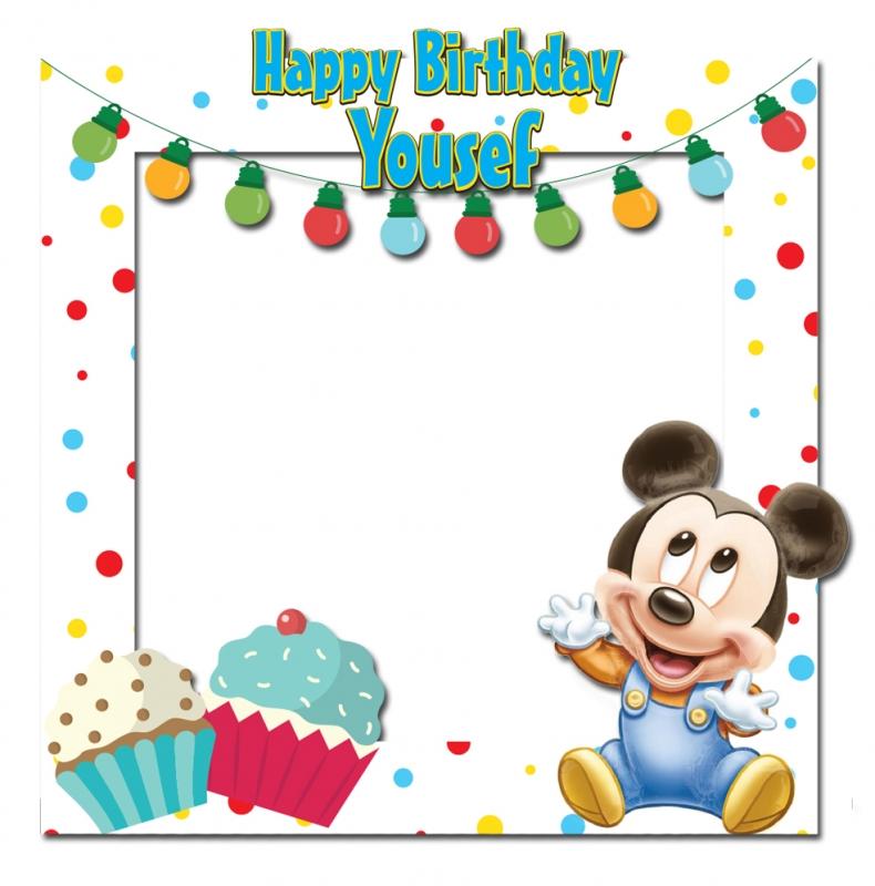 Mickey Mouse Happy Birthday Frame Medium Size Party Box