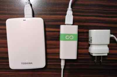 Lima drive stockage disque dur prise électrique