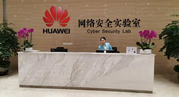 Cybersecurity lab Huawei Shenzhen campus China cybersecurité