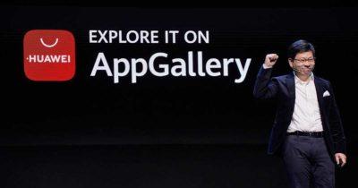 App gallery Huawei Canada