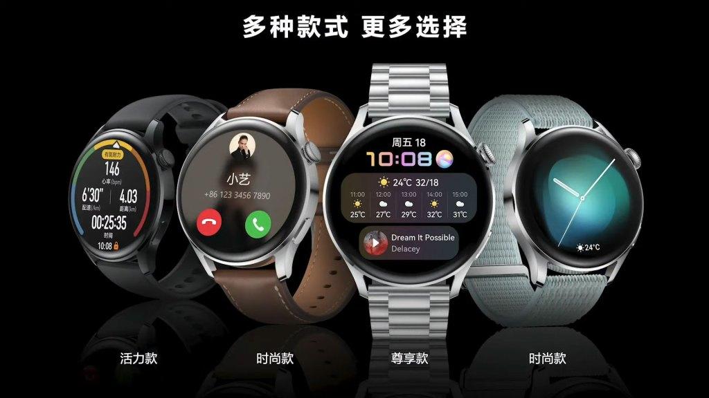 Huawei Watch 3 harmony OS