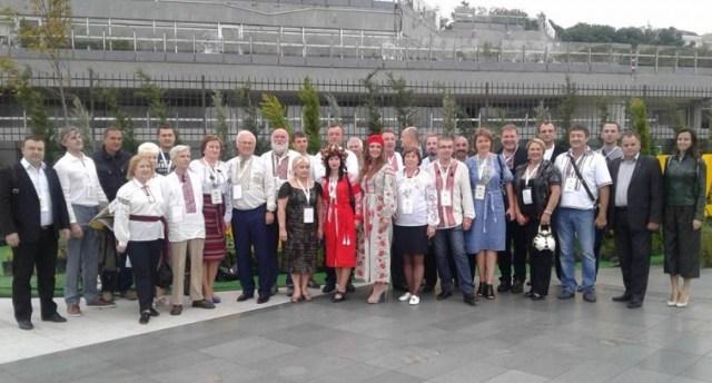 Делегація з України на конгресі Апімондія в Стамбулі
