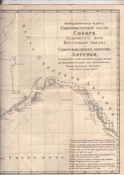 1787 Cartina dei Mari d'Oriente Russia