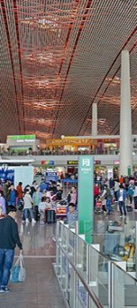 Beijing Capital International Airport to add up to 70 self-service check-in kiosks