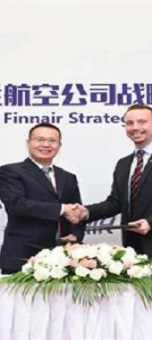 Finnair becomes first non-Chinese airline in the world to collaborate with Chinese JD.com