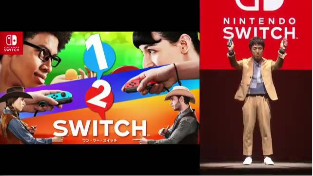 1,2 Switch