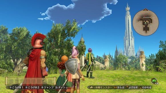 Switch - Démo Dragon Quest Heroes