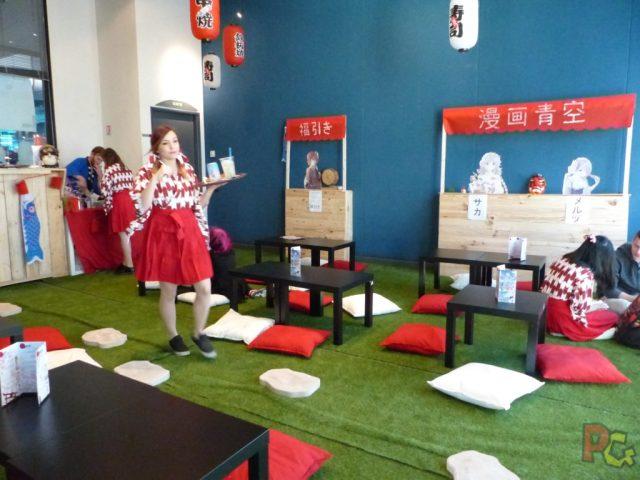 MangAzur 2017 - Maid Café