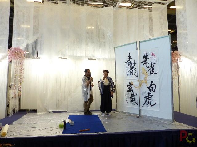 Japan Expo 2018 - scène culture
