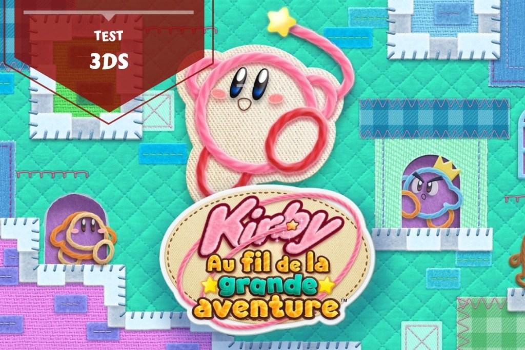 Bannière test Kirby 3DS