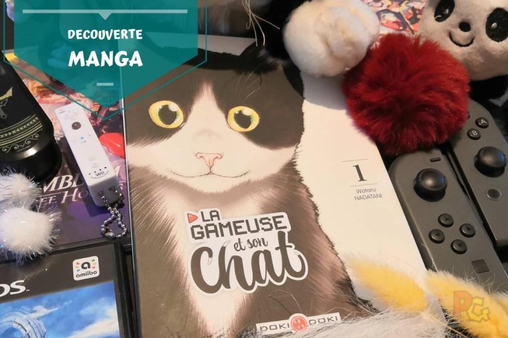 Bannière - La Gameuse et son chat 1