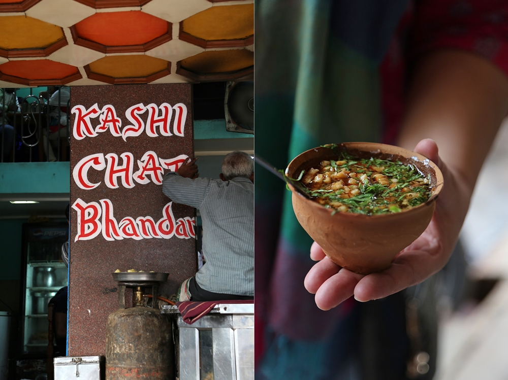 Kashi Chaat Bhandar, Banaras 2016