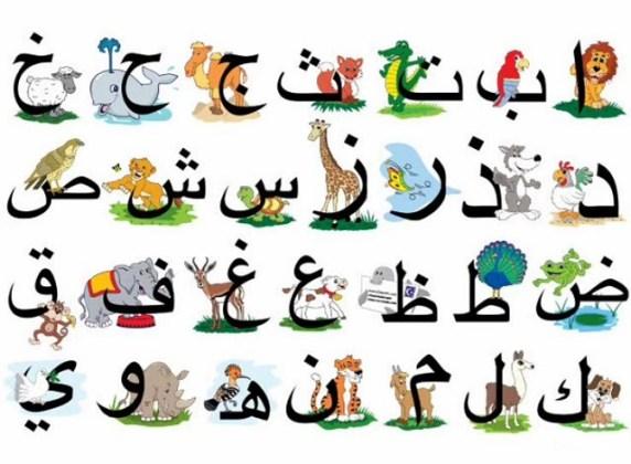 nomi arabi femminili