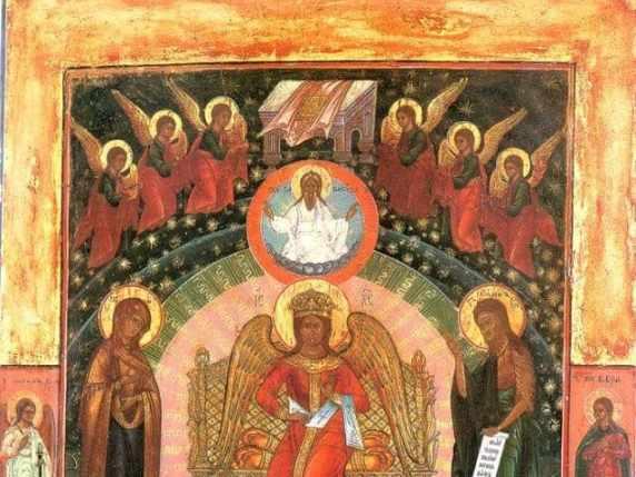 foto Santa Sofia culto