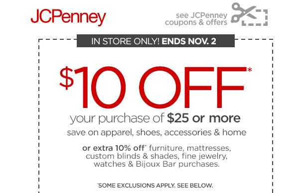 Printable JCPenney Coupon For 1025 Purchase